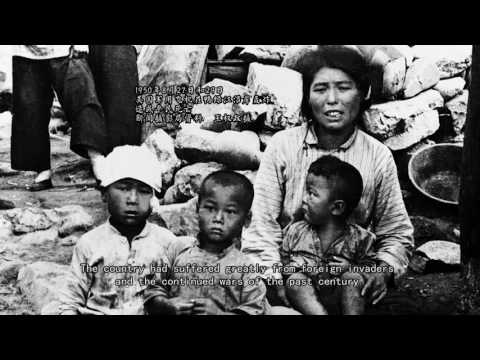 A look back at the early days of the People's Republic of China