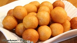 ขนมไข่นกกระทา Khanom Kai Nok Krata. Deep Fried Potato Balls.