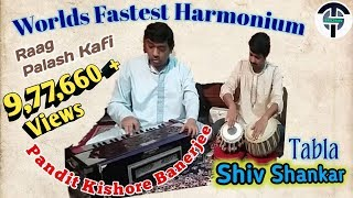 World's Fastest and Best Harmonium solo by Great Maestro.