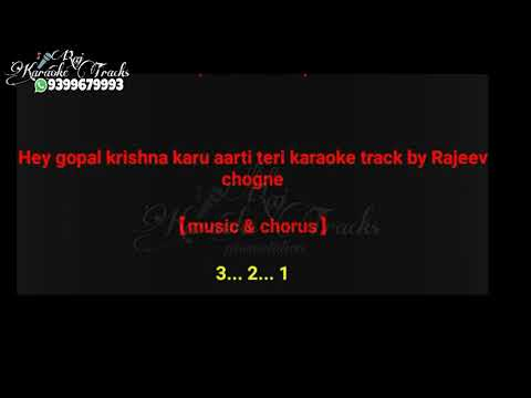 Hey Gopal Krishna Karu Aarti Teri Karaoke Saath Nibhana Saathiya_star Plus