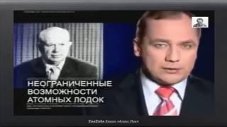 Малоизвестное сильнейшее оружие России 'Необычные субмарины'!!!