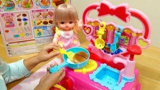 「おりょうりできちゃう ハートキッチン」メルちゃんといっしょにおままごと! thumbnail
