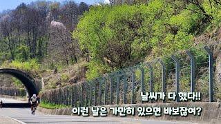 날 좋은 날 기다리다가 목 빠지겠네! #충북 #음성 #…