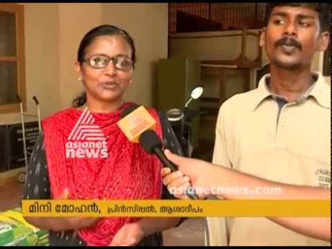 Pathetic condition of the Asadeepam rehabilitation special school after flood