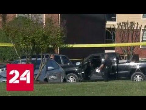 В результате стрельбы в Техасе один человек убит, трое ранены - Россия 24