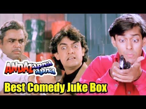 Best Comedy Scenes | Andaz Apna Apna - Jukebox 4 | Aamir Khan, Salman Khan