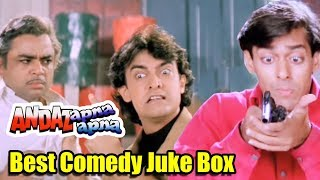 Best Comedy Scenes of Andaz Apna Apna - Jukebox 4
