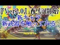 ARMS Ranked Matches /ARMSで世界チャンピョンを目指す【ランクマッチ】part9
