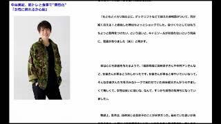 """人気作家・東野圭吾氏が""""ジェンダー""""を題材にした長編ミステリーを映像..."""