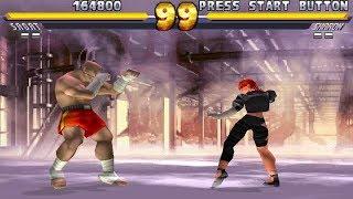 Street Fighter EX2 Plus [PS1] - play as CPU Sagat