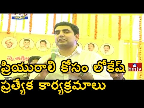 AP Minister Nara Lokesh Funny Speech on IT Ministry Seat | Jordar News | HMTV