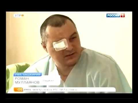 Уфимские ученые создали аппарат для лечения глаукомы