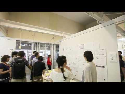 Sendai School of Design