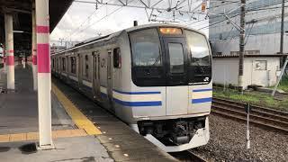E217系クラY-21編成+クラY-142編成蘇我発車
