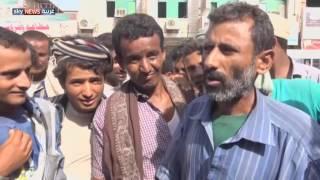 3 ملايين يمني خسروا أعمالهم منذ انقلاب الحوثيين