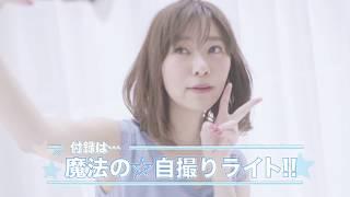 詳細はこちら♡ ▷https://cancam.jp CanCam 7月号 のテレビCMロングVer....