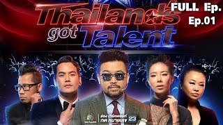 THAILAND'S GOT TALENT 2018 | EP.01| 06 ส.ค. 61 Full Episode