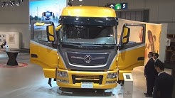 Dongfeng KX 6x4 Tractor Truck Exterior and Interior