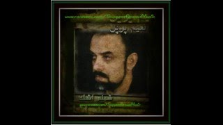 naim popal 2002 full album نعیم پوپل شبنم اشک