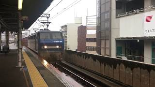 EF200牽引貨物列車 2081レ 東海道本線 六甲道駅 Freight train, JR Tōkaidō Main Line Rokkōmichi Station (2018.2)