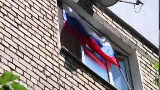 Российский флаг в центре Киева(, 2014-07-16T16:06:59.000Z)