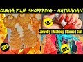 Kolkata Street Shopping | Hatibagan Market Best Shops | Affordable Jewellery & Makeup