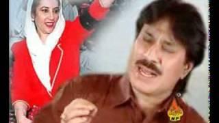 CharouN SubouN ki Zanjir PPP Urdu song By Kaim khani Group   YouTube