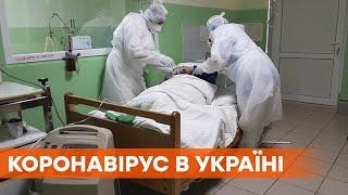 Коронавирус в Украине Реальные цифры заболеваемости в шесть раз выше официальных специалисты