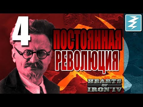 RESEARCH TIME '1 DAY' [4] Soviet Russia - Hearts of Iron IV HOI4 Paradox