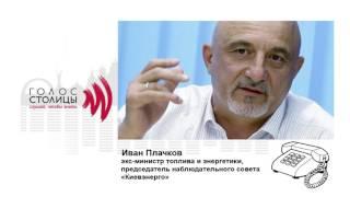 Власти сделали «Киевэнерго» виноватым в тарифной политике НКРЭ — эксперт