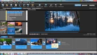 ProShow Producer   урок  Как скопировать слайды с одного проекта в другой