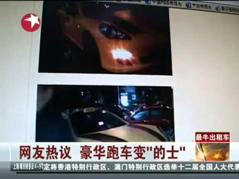 """宁波街头惊现保时捷Porsche跑车""""的士"""" 拉轰啊.mp4"""