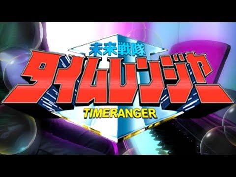 [piano] Mirai Sentai Timeranger / Aitai-yo(theme of Time Pink) on piano