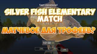Русская Рыбалка 4 - Как заработать быстро деньги в игре