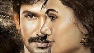 Neevevaro (2018) Movie Thriller Romance BGM || by pk TV