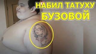 ЛУЧШИЕ РУССКИЕ ПРИКОЛЫ 2018 Подборка новых русских...