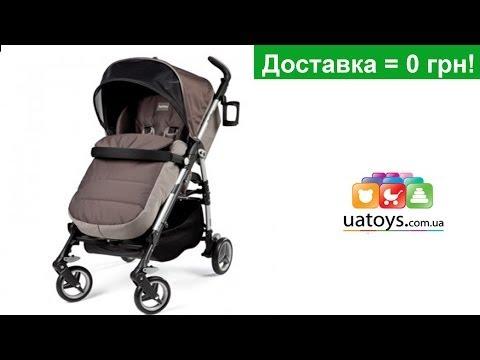 Коляска Peg-Perego Si Completo Mokka. Видео обзор коляски Peg-Perego. Детские игрушки uatoys.com.ua