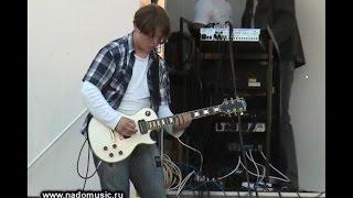 группа НАДО (2006) - Усть-Катав
