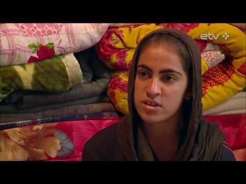 Рабы ИГИЛа (2015)