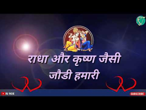 Gadya Me Ek Luhari | Masoom Sharma || Haryanvi Song || Whatsapp Status