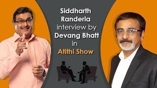 Gujarati Comedy Natak (Drama) King Siddharth Randeria Interview by Devang Bhatt