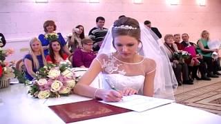 Моя свадьба - ЗАГС