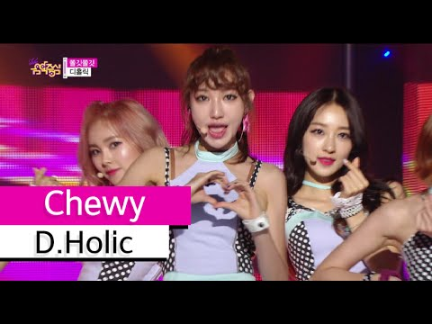 [HOT] D.Holic - Chewy, 디홀릭 - 쫄깃쫄깃, Show Music core 20150808