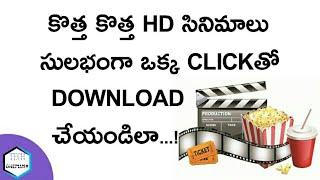 How To Download Latest HD Telugu Movie's In Telugu   Tech OnePlus8  