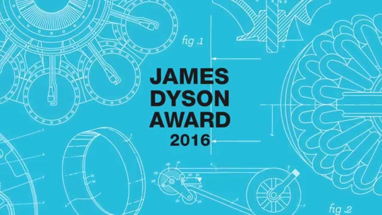 Dyson премия дайсон ремонт турбощетки