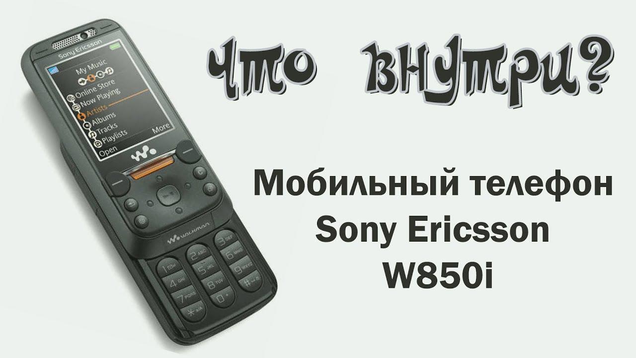 Видео обзор Sony Ericsson W980 - Купить в Украине   vgrupe.com.ua .
