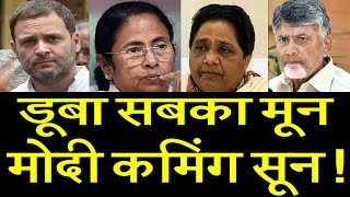 watch big #election news