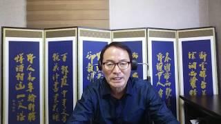 """김박사의 운명과 민중사상 (14) """"태극기와 음양오행"""""""