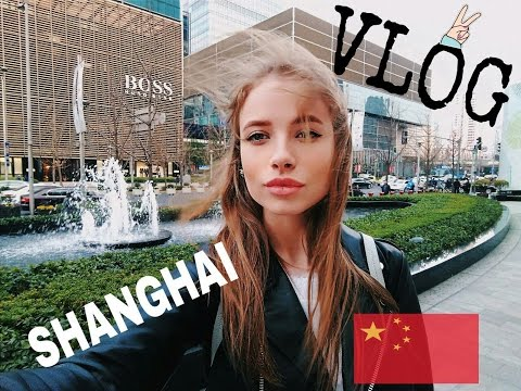 VLOG: MODELING IN SHANGHAI