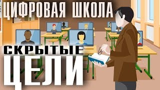 видео Общество